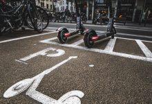 Photo of Nowoczesne pojazdy elektryczne – które z nich są warte uwagi?